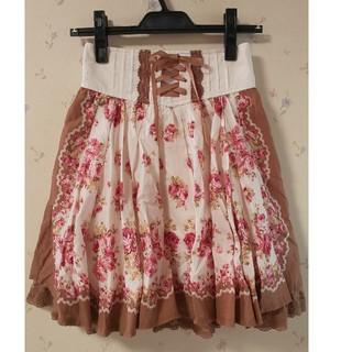 リズリサ(LIZ LISA)のLIZ LISA 花柄スカート(ひざ丈スカート)