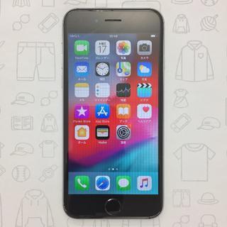 アイフォーン(iPhone)の【ラクマ公式】iPhone 6s 64GB 358572074989886(スマートフォン本体)