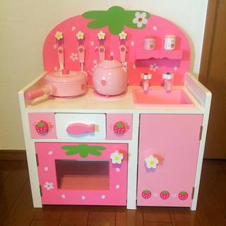 マザーガーデン ピンク のいちご キッチンセット(知育玩具)
