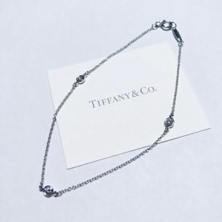 new concept 8b593 3ca5b 9/23まで Tiffany バイザヤード 3Pブレスレット プラチナ