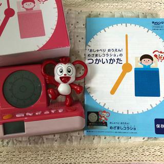 2017 めざましコラショ ベネッセ チャレンジ1年生(知育玩具)