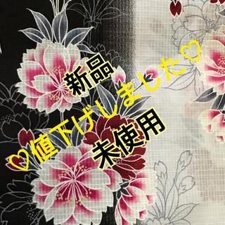 シマムラ(しまむら)のしまむら 浴衣セット(浴衣)