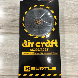 バートル(BURTLE)のBURTLE 空調服 ファン (その他)