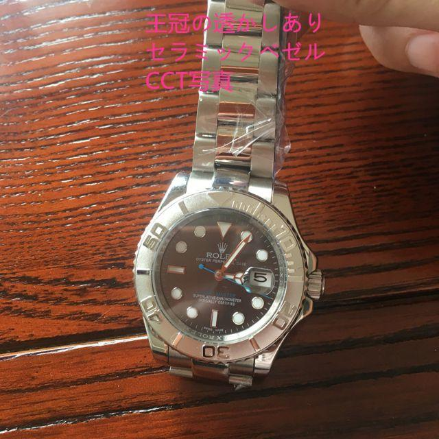 タグ・ホイヤーコピー腕時計評価 / タグ・ホイヤーコピー腕時計評価