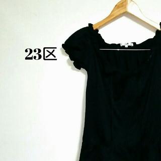 ニジュウサンク(23区)の美シルエット☆ 上質 23区 フリルシャツ フレンチスリーブ レディース(シャツ/ブラウス(半袖/袖なし))