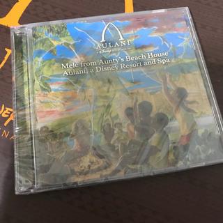 ディズニー(Disney)のDisney アウラニ限定 ハワイアン ミュージックCD(ヒーリング/ニューエイジ)