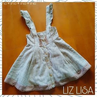 リズリサ(LIZ LISA)の《LIZ LISA》フリル レース チェック柄 ジャンパースカート 0(ミニスカート)