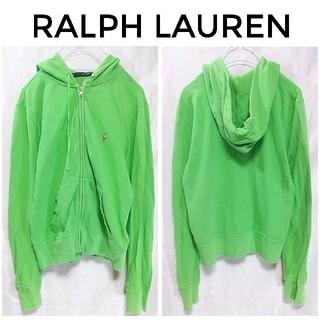 ラルフローレン(Ralph Lauren)のラルフローレン 長袖 ワンポイント刺繍 パーカー M 黄緑 レディース(パーカー)