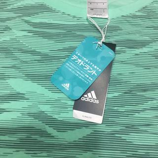 アディダス(adidas)の新品 レディーススポーツウェア(ヨガ)