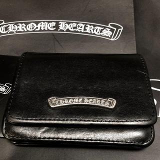 クロムハーツ(Chrome Hearts)の【正規品】クロムハーツ カードケース 名刺入れ 3ポケット(名刺入れ/定期入れ)