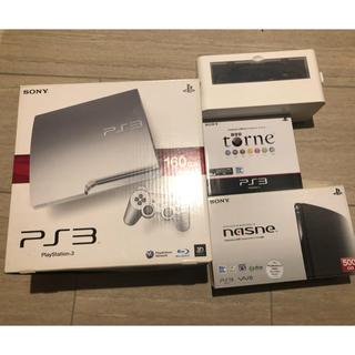 プレイステーション(PlayStation)のps3 nasne torne 込み(家庭用ゲーム機本体)
