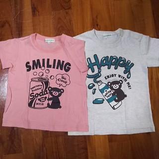 サンカンシオン(3can4on)の3can4on 90 Tシャツ 2枚セット(Tシャツ/カットソー)