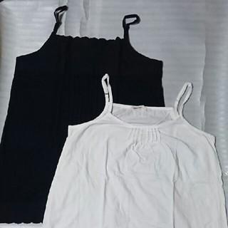 サマンサモスモス(SM2)のサマンサモスモス 裾スカラップレースキャミ 2枚セット(キャミソール)