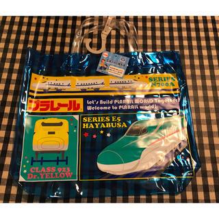 タカラトミー(Takara Tomy)の新品 プラレール プールバッグ 新幹線 はやぶさ ドクターイエロー(マリン/スイミング)