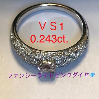 ピンクダイヤパヴェリングVS1(リング(指輪))