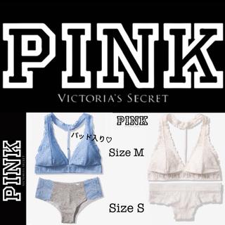 ヴィクトリアズシークレット(Victoria's Secret)のレース ホルター ブラレット♡スレートブルー セットアップ(ブラ&ショーツセット)