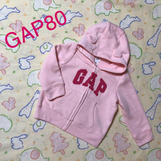 babyGAP - gap 新品80cmパーカー z-13