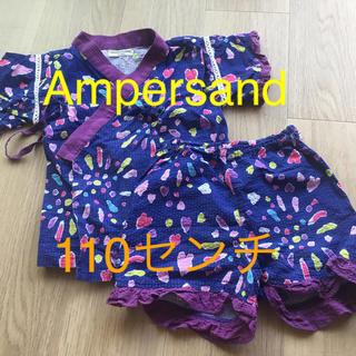アンパサンド(ampersand)の甚平 110  女の子(甚平/浴衣)