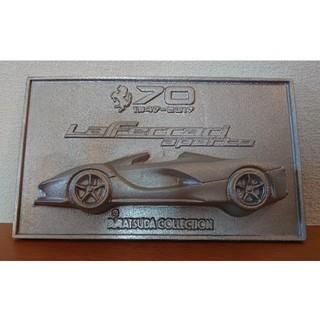 フェラーリ(Ferrari)のFerrari 周年70 記念プレート  希少品(その他)