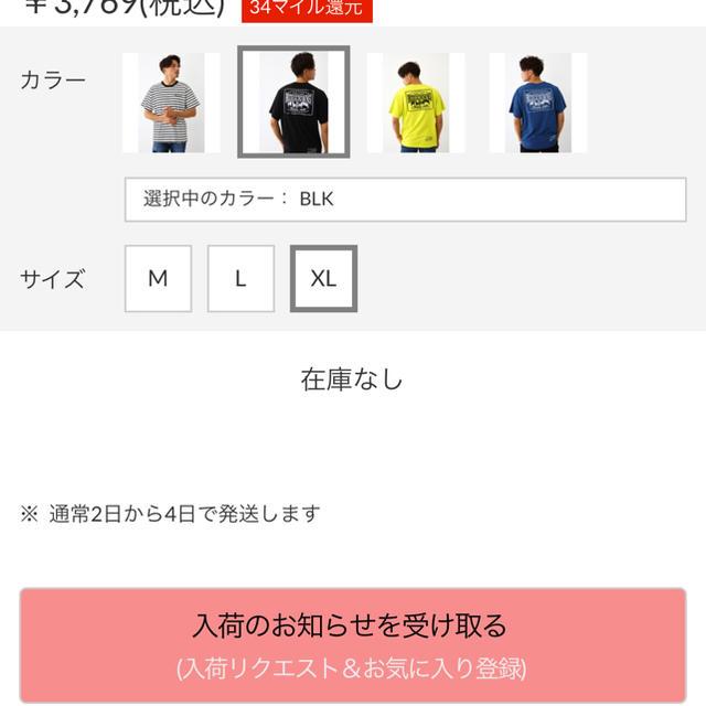 RODEO CROWNS WIDE BOWL(ロデオクラウンズワイドボウル)のロデオクラウンズ★カラーパッチTシャツ★ブラックのみ‼️L完売‼️ メンズのトップス(Tシャツ/カットソー(半袖/袖なし))の商品写真