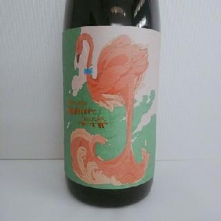 希少焼酎《限定》フラミンゴオレンジ1.8L  国分酒造(鹿児島県)  安田(焼酎)
