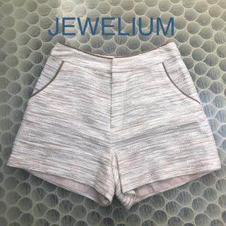 ジュエリウム(JEWELIUM)のジュエリウム  ショートパンツ ツイード(ショートパンツ)