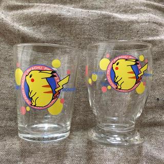 ポケモン(ポケモン)の【大特価】ポケモン グラス 2個(グラス/カップ)