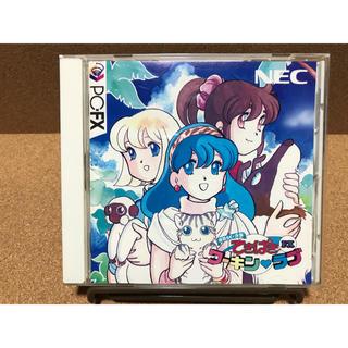 エヌイーシー(NEC)のPC-FX はたらく少女 てきぱきワーキンラブFX (家庭用ゲームソフト)