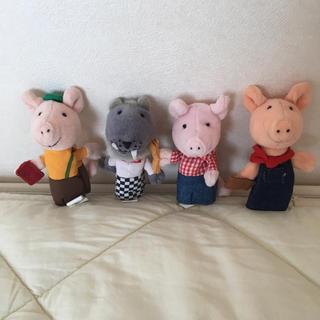 ボーネルンド(BorneLund)のボーネルンド 指人形3匹の子ブタさんのセット(キャラクターグッズ)