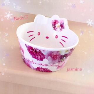 レディー(Rady)のRady✧*。Hello Kittyフラワーブーケメラミンボウル♡マイメロディ(その他)