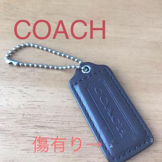コーチ(COACH)のCOACH チャーム キーホルダー(バッグチャーム)