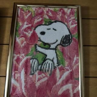 スヌーピー(SNOOPY)のダイアモンドアート 完成品 スヌーピー(アート/写真)