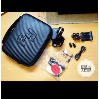 ゴープロ(GoPro)のFeiyutech WG Gopro/ action camera用(その他)