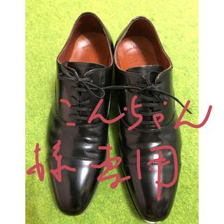マドラス(madras)のマドラス製 高級ビジネス紳士靴(ドレス/ビジネス)