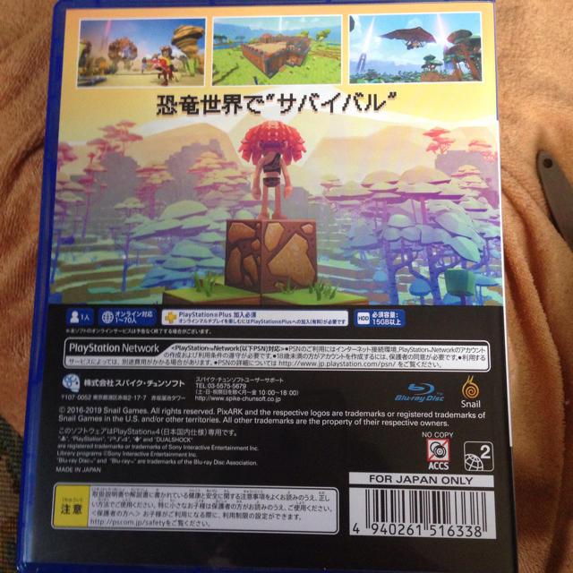 PlayStation4(プレイステーション4)のpixARK PS4 エンタメ/ホビーのゲームソフト/ゲーム機本体(家庭用ゲームソフト)の商品写真