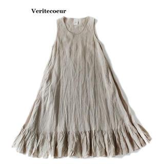 ヴェリテクール(Veritecoeur)の新品 ヴェリテクール VC1301 フリルインナーワンピース ベージュ リネン(ロングワンピース/マキシワンピース)