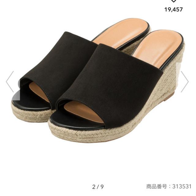 GU(ジーユー)のGUジュードサボサンダル レディースの靴/シューズ(サンダル)の商品写真