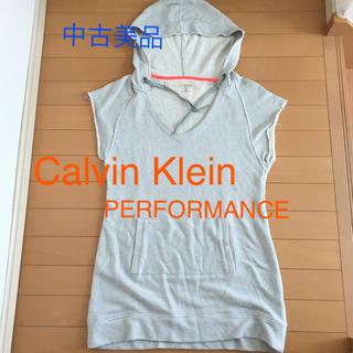 カルバンクライン(Calvin Klein)のCalvin Klein PERFORMANCE チュニック中古(パーカー)