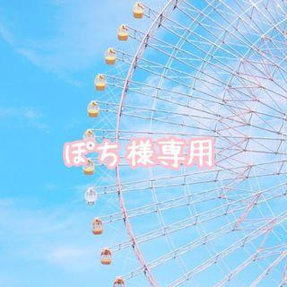 アイフォーン(iPhone)のぽち様専用★iPhone 充電器ケーブル 2m ピンク シルバー セット(バッテリー/充電器)