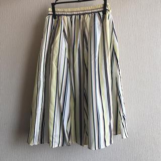 トッコ(tocco)の新品タグ付き イエローチュールスカート プリーツスカート Mサイズ(ひざ丈スカート)
