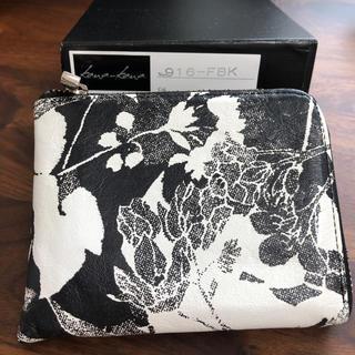 PAPILLONNER - カワカワミニ財布カードケース