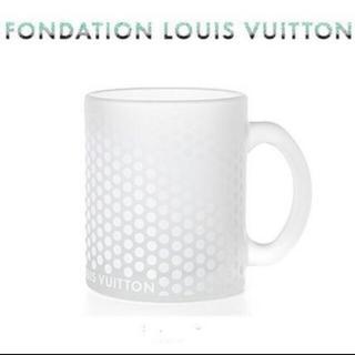 ルイヴィトン(LOUIS VUITTON)の日本未入荷‼️ 希少マグカップ❤︎FONDATION LOUIS VUITTON(グラス/カップ)