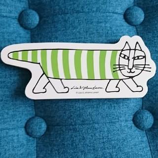 リサラーソン(Lisa Larson)の新品*リサラーソン*北欧*メモ帳*ダイカットメモ*猫*ねこ*ネコ*グッズ(ノート/メモ帳/ふせん)
