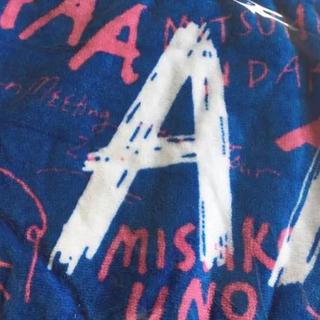 AAA ファンミーティング 会場限定タオル