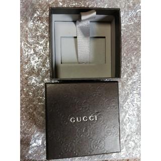 グッチ(Gucci)のGUCCI 箱 (小物入れ)