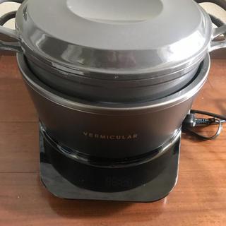 バーミキュラ(Vermicular)の美品⭐️バーミキュラ ライスポット  PH23A-SV (調理機器)