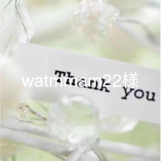 watmmam22様専用(サンダル)