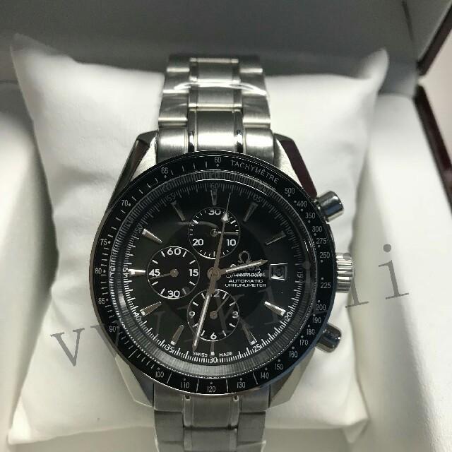 ベル&ロスマリーンBR02 コピー時計 おすすめ - ハリー・ウィンストン時計スーパーコピー時計激安