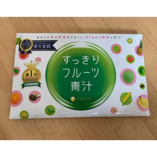 ファビウス(FABIUS)のすっきりフルーツ青汁 30包(青汁/ケール加工食品 )