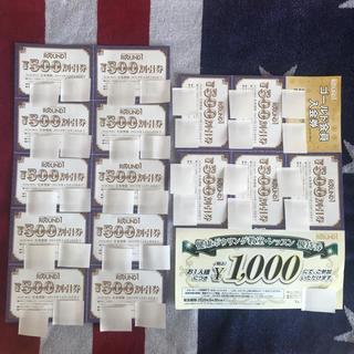 ラウンドワン 500円割引券×15枚(ボウリング場)